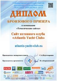 Бронзовый призер конкурса сайтов RUССКОЕ ЗАRUБЕЖЬЕ-2013