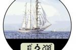 Морские бинокли